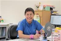1044期體育處楊繼美老師專訪