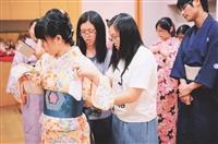 日研社 驚艷和服文化