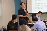 教學與行政革新研討會