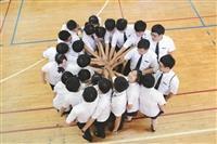 邁向精實 i 校園 多元創新愛學習