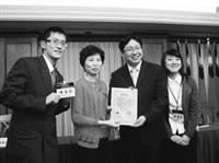 保險系副教授林麗銖(左二)帶領學生於2009年11月26日參訪新光人壽。圖為林麗銖頒發感謝狀予新光人壽。(圖�保險提供)
