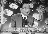 (資料來源:社團法人中華民國管理科學學會)