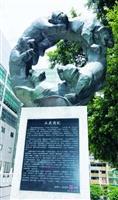 五虎碑雕塑