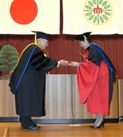 本校校長張家宜於3月20日在日本城西大學畢業典禮上,接受該校頒贈名譽博士學位,以表彰張校長在國際教育研究發展上的卓越貢獻。