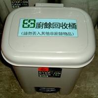 置於單數樓層廁所門口的廚餘桶。
