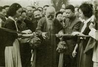 民國51年牧羊橋落成,中華民國第一任監察院院長,同時也為中國書法家的于右任親臨剪綵。