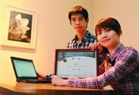 陳智揚(圖左)帶領劉文琇(圖右)抱走今年「MOS世界盃電腦應用技能競賽台灣區選拔賽」資料處理冠軍、文書處理亞軍。(攝影�林奕宏)