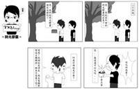 作者�林子揚