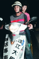 It has been four years since the school's Traffic Control and Security Section launched a scooter escort service for students who returning home late.