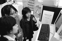應用科技方便學習 教科系打響好名聲