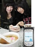 「智慧用餐推薦系統」獲「第13屆全國大專院校資訊服務創新暨資訊管理專題競賽」之資訊應用組第1名。該系統提供食物的營養分析,依個人身體狀況,並告知飲食禁忌。(攝影�洪翎凱)
