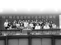 ←拉研所每年舉辦論壇或研討會,邀請國際專家學者蒞校交流,藉此訓練學生接待外賓,從做中學。(資料照片�拉研所提供)