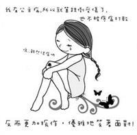 圖、文�謝慶萱