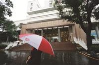 下雨 不怕! 圖書館即起出借愛書傘