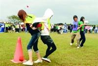 57校慶相簿:趣味競賽