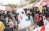 57校慶相簿:園遊會精采剪輯