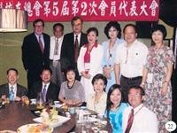 中華民國淡江大學校友總會第5屆第2次會員代表大會在高雄召開,並慶祝56週年校慶。
