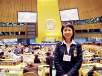Hsieh Su-fai at the United Nations.