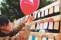 蛋捲節「幸福神社MAKE A WISH」祈福牆掛滿一千多張祈福卡,大家都趁著期中考前,許個歐趴願。