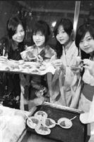 課後分享 精進日語