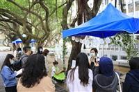 諮輔組4/15.16舉辦「防疫手作-青草平安香包」