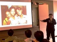 林彥伶分享服務課程轉化USR計畫