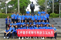 竹林高中參訪
