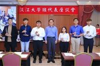 109-1 班代表座談會