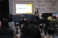 外語學院創新創業介接團隊校內成發