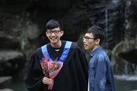 2018畢業典禮