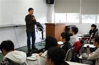 高光勃【我從淡江歷史系出發】