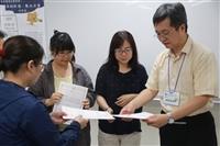 「資訊素養與社會參與:在地記憶,數位共筆」研習會