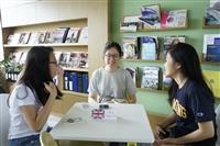 外語聊天室Chat Corner