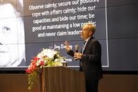 熊貓講座-美國賓夕法尼亞大學教授Dr. Avery Goldstein