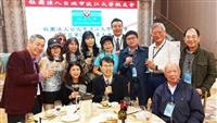 台北市校友會會員大會 朱偉鈞:健行、聯誼、當志工讓校友心連心