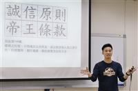學務處品德教育活動-探討誠信
