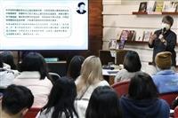 性平座談邀請真理大學副教授劉亞蘭「《第二性》對當代性別議題的啟發」