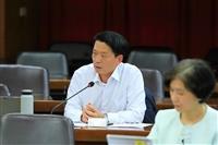 第177次行政會議
