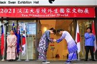 2021 境外生國家文物展