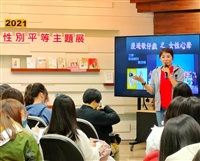 通識月性別平等講座三「要等郎君猶未來:臺灣歌仔戲裡的女性心聲」