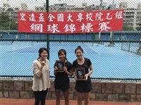 2018宏遠盃全國大專乙組網球錦標賽奪下女雙組冠軍
