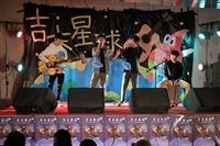吉他社 第47屆上學期學員成果展