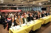 2019區塊鏈技術發展與產業應用座談會