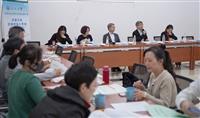 「108年度大學招生專業化發展試辦計 畫-評量尺規諮詢討論工作坊」