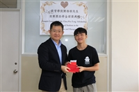 陳梧桐獎學金頒獎