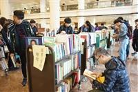 圖書館,圖書轉贈