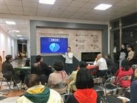 外語學院介接創新創業團隊成果發表會