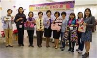 女聯會,二手衣物義賣