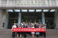 覺生紀念圖書館大門口舉辦大學共建共享雲端圖書館自動化系統正式上線大合照