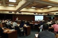 2021淡江大學研發高峰會